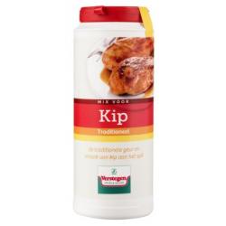 Verstegen kipkruiden - 225 gram